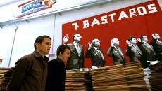 In sala a ROMA e TORINO da GIOVEDì 5 MARZO un gangster movie al vetriolo sul mondo del tabacco il film sui fratelli Messina e la loro fabbrica di sigarette...