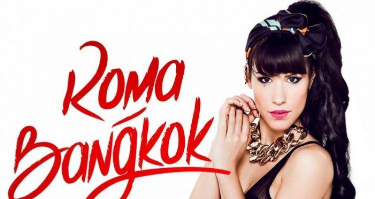"""E' """"Roma-Bangkok"""" di Baby K feat. Giusy Ferreri il brano più ascoltato di tutto il 2015 su TIMmusic, la piattaforma dedicata alla musica digitale disponibile su App TIMmusic e www.timmusic.it. […]"""