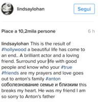 Tweet Lindsay Lohan