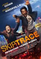 SkipTrace_Corredo