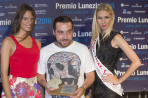 premio_5