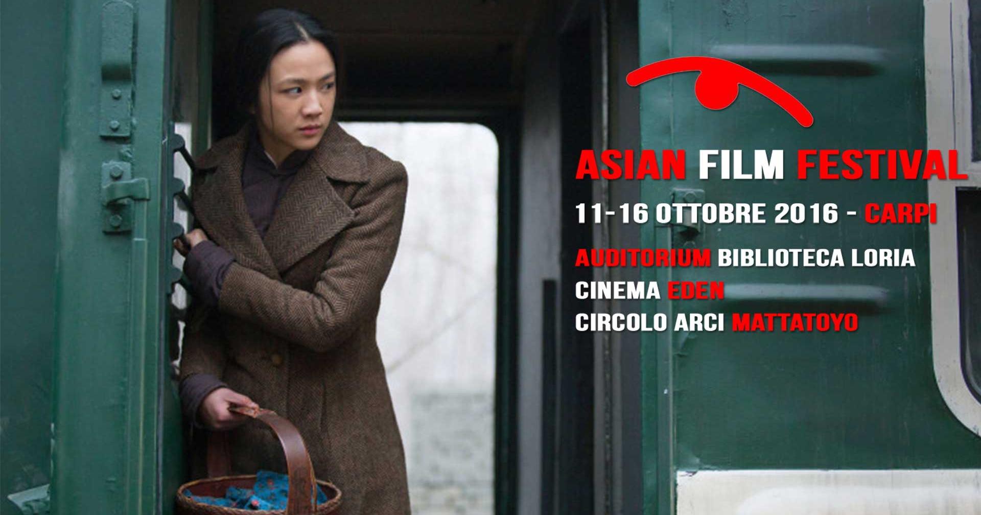 Si svolgerà per la prima volta a Carpi, da martedì 11 a domenica 16 ottobre 2016, la 13° edizione dell'Asian Film Festival, la manifestazione dedicata al cinema d'autore dell'estremo Oriente. […]