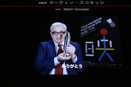 Martin Scorsese riceve a distanza il Samurai Award
