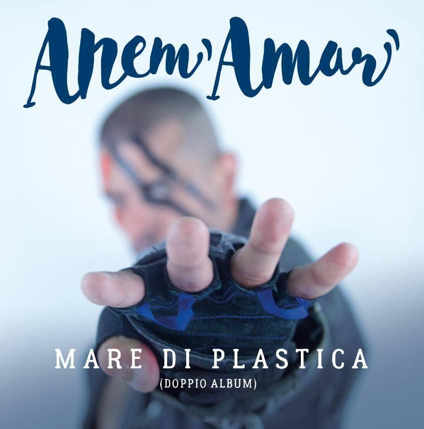 E' uscito da qualche settimana Mare di plastica, il doppio disco del rapper partenopeo Anem' Amar'. Un disco dal sapore internazionale grazie alla fusione del dialetto partenopeo con la lingua […]