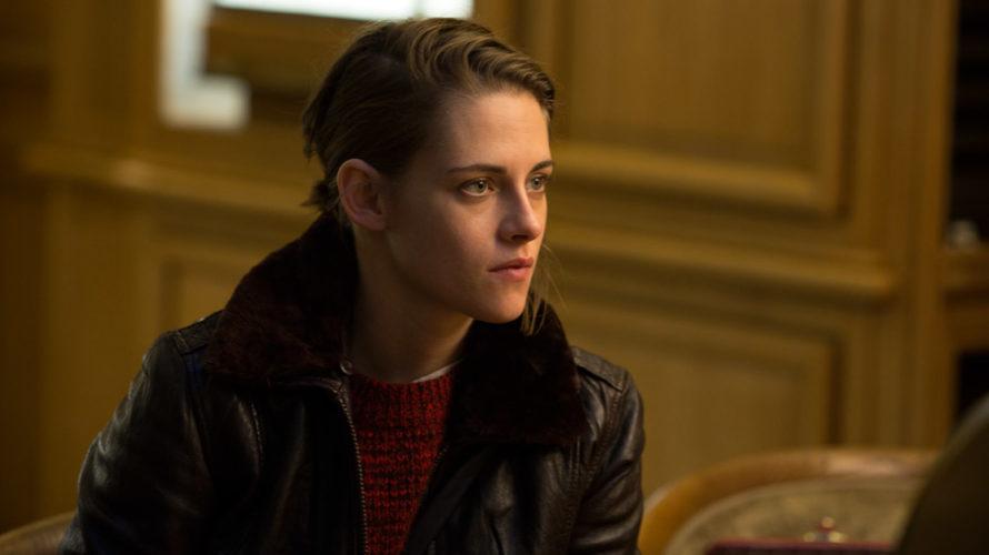 Personal Shopper è uno dei film meno commerciali di Kristen Stewart. Questo la valorizza come attrice ma al tempo stesso non le permette di raccogliere consensi unanimi. Una sorella intrappolata […]
