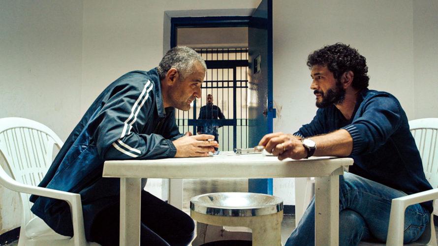 Nell'ambito della celebrazione dell'ottava edizione del Bari International Film Festival, Il film è stato selezionato all'interno della sezione Italia Film Fest ed è in concorso tra le opere prime e […]