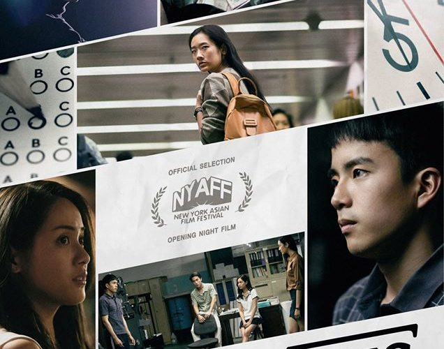 16th NEW YORK ASIAN FILM FESTIVAL: Viola Manuela Ceccarini Sits-down with the cast of the movie BAD GENIUS Audio interview and Pictures by Viola Manuela Ceccarini Actress Chuengcharoensukying, Actor Chanon […]