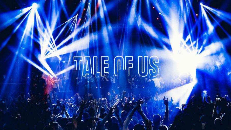 Ibiza, Barcellona, Amsterdam, Londra e Milano. Afterlife si conferma sempre più un viaggio musicale planetario, con poche e selezionate location dove approdare, dal Privilege di Ibiza al Sónar Off, dall'Amsterdam […]