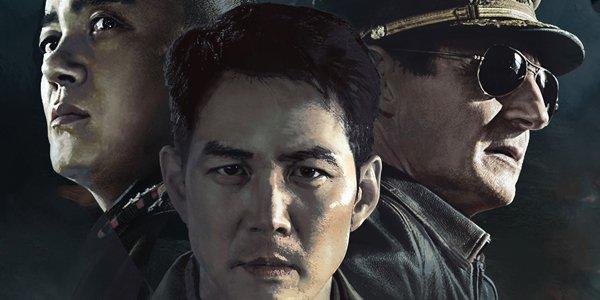 Se c'è una battaglia che il mondo del cinema non ha veramente dimenticato è quella avvenuta nella Guerra di Corea, uno scontro tra forze militari che mise contro il Nord […]