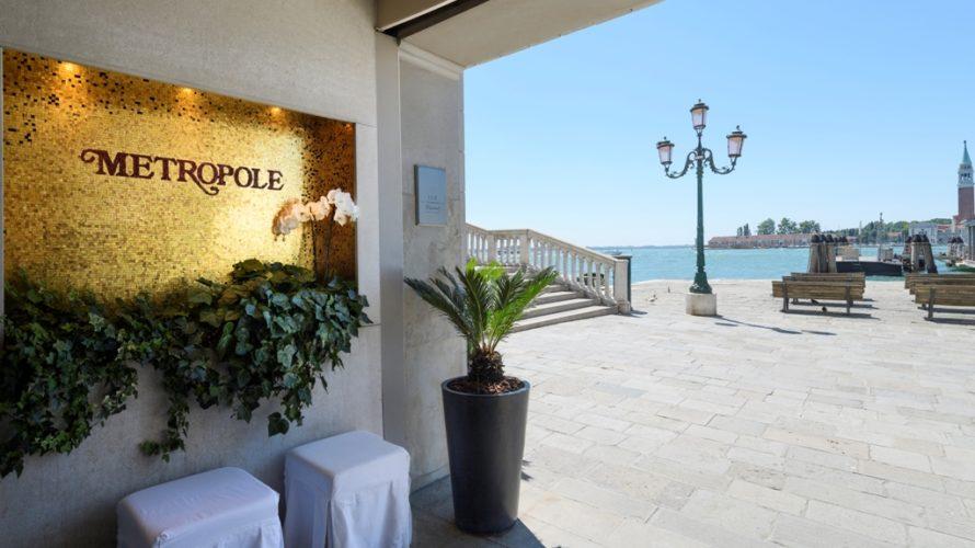 """Venezia 26 aprile 2018, Il lussuoso Hotel Metropole ospiterà giovedì 26 aprile un cocktail con ospite il cantautore milanese Jack Jaselli per la presentazione del suo ultimo brano """"Nonostante tutto"""" […]"""