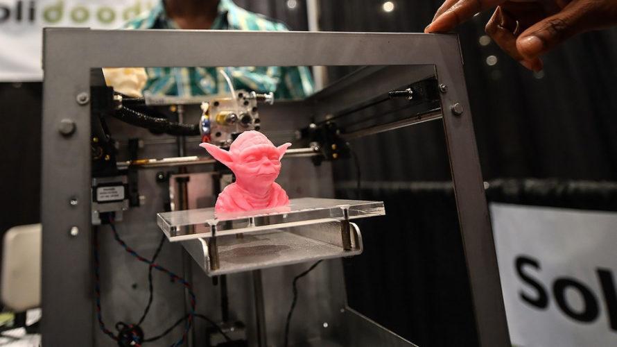 FORLÌ – Stampe dal vivo di oggetti 3D con la bio-plastica di canapa, degustazioni di cibi e bevande, incontri e dibattiti con gli esperti del settore e musica dal vivo. […]