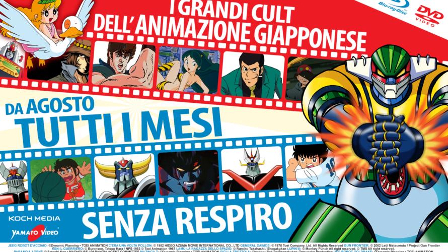 Koch Media, filiale italiana del Gruppo europeo leader nella produzione e distribuzione di prodotti per l'intrattenimento digitale e Yamato Video, l'azienda leader in Italia nel mercato audiovisivo dedicato all'animazione giapponese, […]