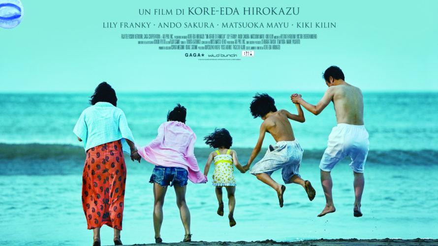 Dopo la più che meritata Palma d'oro conquistata lo scorso maggio alla settantunesima edizione del Festival di Cannes, Un affare di famiglia (Shoplifters) di Hirokazu Kore-eda è finalmente approdato nelle […]