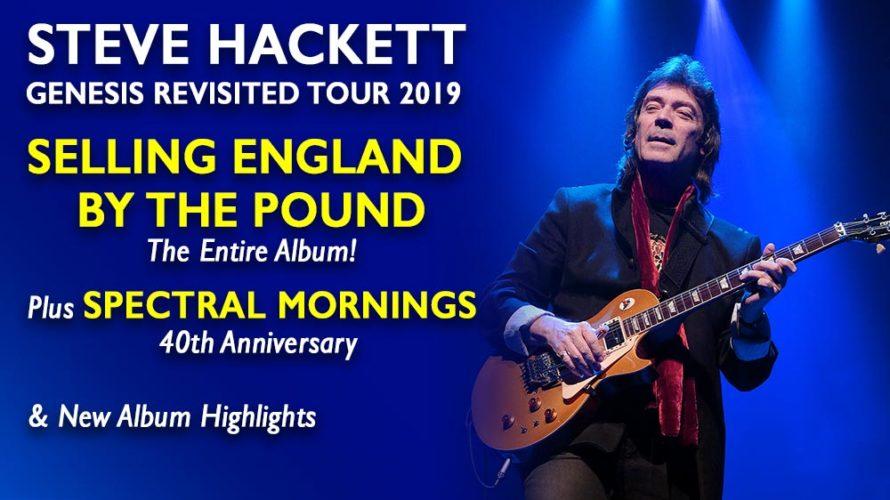 Steve Hackettè in tour in Italia nel 2019 per quattro imperdibili date! L'ex chitarrista dei mitici Genesis, infatti, suonerà nel nostro paese il prossimo 29 Aprile a Roma (Teatro Brancaccio), […]