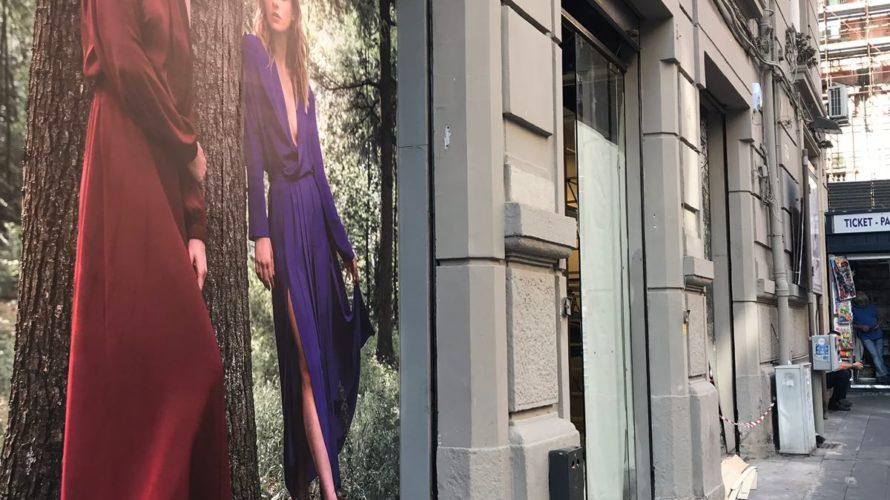 Il noto brand di moda femminile apre un nuovo negozio in cittàdomenica 21 ottobre l'inaugurazione con aperitivo CarlaGapre un nuovo negozio aziendale a Napoli. E per farlo ha scelto di […]