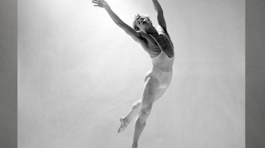 Rudolf Nureyev è, ancora oggi, un'icona della danza classica e simbolo di un'epoca drammatica quale è stata quella della Guerra Fredda. In occasione delle celebrazioni del venticinquesimo anniversario della sua […]