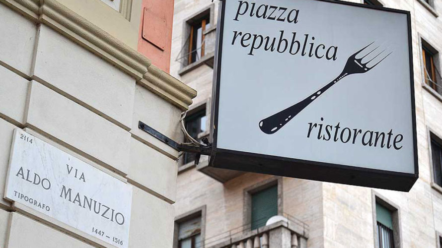 """Nel cuore di Milano, nei pressi di Piazza della Repubblica, vicino agli storici grand hotel milanesi, ilRistorante Piazza Repubblicaaccoglie i propri ospiti in un ambiente dall'eleganza informale. Lo ChefAlex """"Brembo"""" […]"""