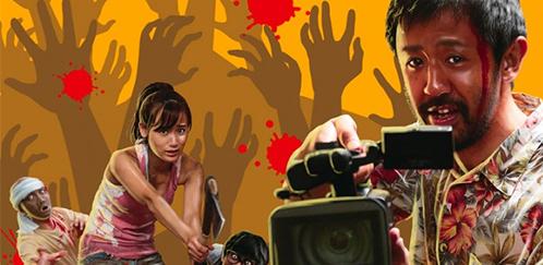 Una fabbrica dismessa nelle campagne intorno a Tokyo e una giovane donna sporca di sangue che, con un'ascia in mano, cerca di difendersi dal fidanzato diventato uno zombi. One cut […]