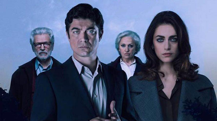 Giovedì 6 Dicembre 2018 il regista Stefano Mordini e il cast del suo ultimo lungometraggio, Il testimone invisibile, hanno incontrato la stampa romana, approfondendo il discorso sul thriller in uscita […]