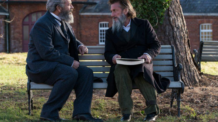 Il professore e il pazzo, tratto dall'acclamato best-seller di Simon Winchester, unisce sullo schermo per la prima volta due pesi massimi del cinema mondiale: i premi Oscar Mel Gibson e […]