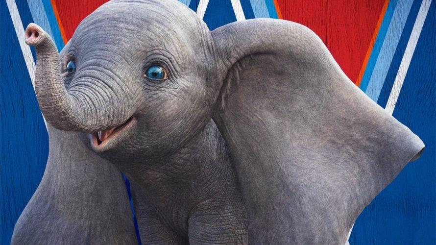 Disney e Tim Burton presentano Dumbo, la nuova avventura in chiave live action nelle sale italiane dal 28 Marzo 2019. Basato sul classico d'animazione Disney del 1941, il film vanta […]