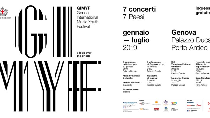 Dopo il grande successo del concerto inaugurale che ha visto la partecipazione di oltre 400 persone affollare la sala del Maggior Consiglio di Palazzo Ducale di Genova, lunedì 18 febbraio […]