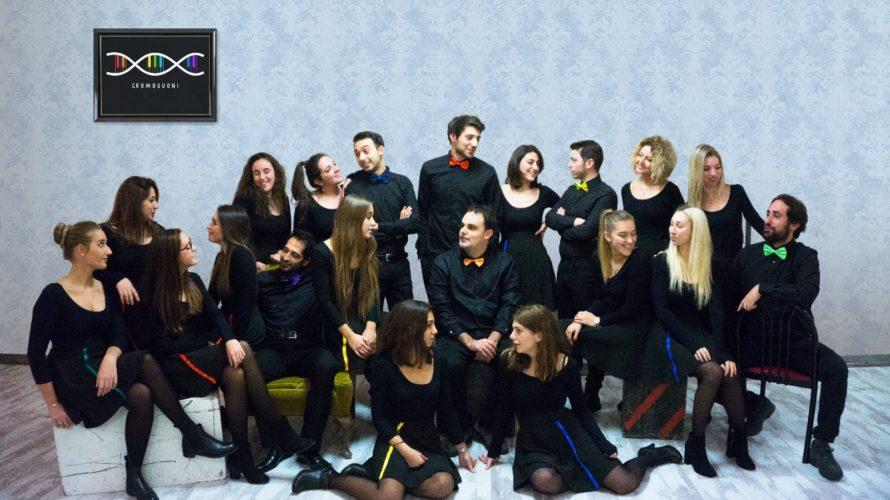 Il terzo appuntamento del Genoa International Music Youth Festival (GIMYF) di mercoledì 6 marzo a Palazzo Ducale (ore 21, ingresso Libero) è dedicato ad una delle forme di spettacolo più […]