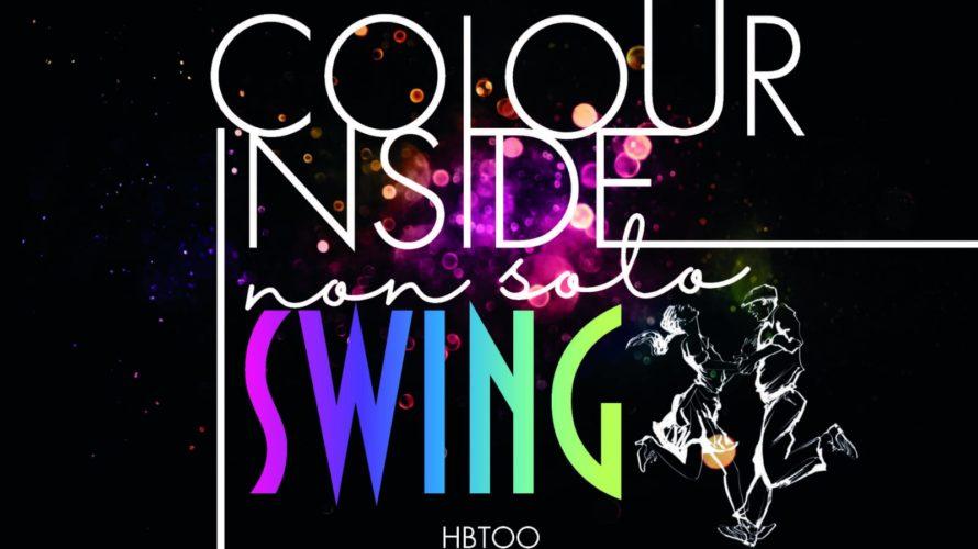 Grande attesa per il nuovo appuntamento di Colour Inside. Dopo il successo degli eventi all'Arenile di Bagnoli ed alla Galleria Borbonica, l'originale format ideato da Simona Tagliaferri sbarca all'Hbtoo venerdì […]