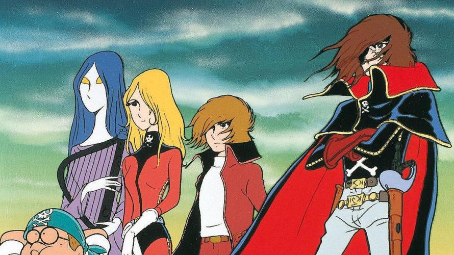 Nel 1977 una leggenda ebbe inizio: il genio del mondo manga Leiji Matsumoto diede vita a Capitan Harlock, che cominciò il suo viaggio spaziale conquistando milioni di fan in giro […]
