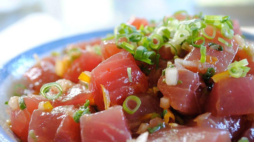 Nuovo appuntamento con la cucina internazionale da East Market Diner, dal 4 al 6 luglio va in scena, infatti, Hawaiian Weekend. Tre giorni non stop dedicati al pokè hawaiano, piatto […]