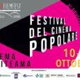 """Al via la seconda edizione del Terni Pop Film Fest – Festival del cinema popolare, che si terrà dal 10 al 13 Ottobre 2019. La manifestazione, promossa dall'Associazione Culturale """"Terni […]"""