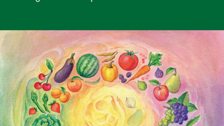 Il Taccuino Ufficio Stampa Presenta  La stagionalità degli alimenti – nutrirsi con i cibi di stagione è la migliore medicina preventiva di Sergio Maria Francardo e Enrico Mariani  […]