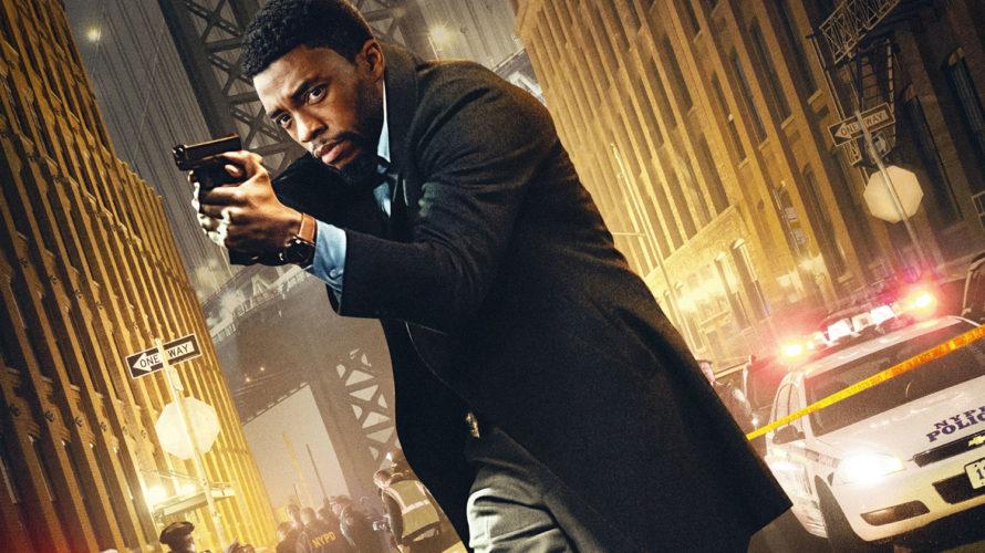 Il titolo originale di City of crime risponde a 21 bridges, in riferimento ai 21 ponti o varchi necessari che durante il film vengono chiusi per isolare la città e […]
