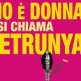 L'operazione condotta dalla scrupolosa ed erudita regista macedone Teona Strugar Mitevska con l'insolito dramedy Dio è donna e si chiama Petrunya consiste in primo luogo nel riuscire ad anteporre all'inutile […]