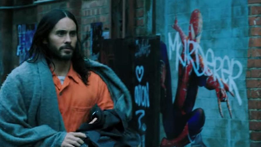 Jared Leto protagonista nel primo trailer italiano di Morbius. L'attore Premio Oscar interpreta il nuovo antieroe della Marvel, il Dr. Morbius, nel film diretto da Daniel Espinosa. Infetto da una […]