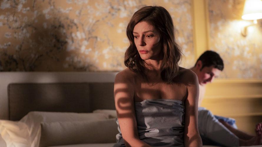 Officine UBU è lieta di presentare il trailer e il poster italiani di L'hotel degli amori smarriti (titolo originale: Chambre 212) di Christophe Honoré, nei cinema a partire dal 20 […]