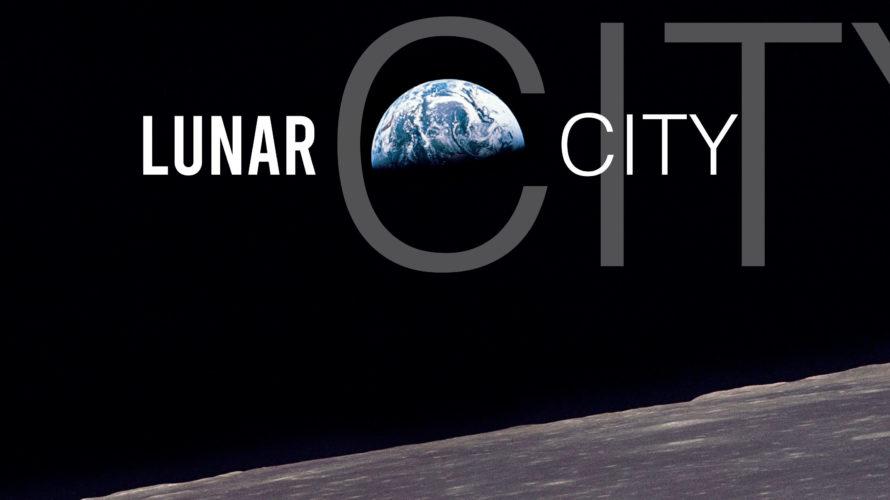 Negli anni Settanta due serie tv spopolavano sui canali Rai del nostro paese: UFO e Spazio1999, e presentavano all'interno delle loro storie delle favolose basi lunari. L'immaginario collettivo è sempre […]