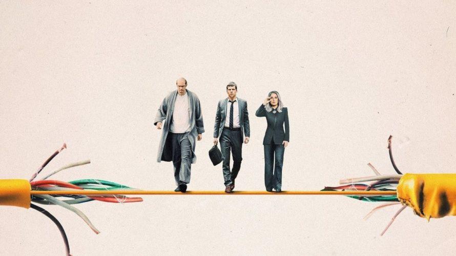 Vincent (Jesse Eisenberg) e Anton Zaleski (Alexander Skarsgård) sono in Operazione Hummingbird – È tutto appeso a un filo cugini newyorkesi molto uniti che lavorano in una società di trading […]