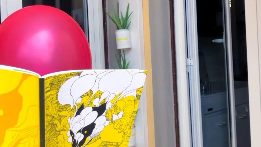 Uno smartphone, un palloncino ed una giornata di sole: nasce così, da un'idea di Olga Shapoval, il video del brano EROS, disponibile dal 10 giugno su YouTube (https://youtu.be/Oi5HiGETuL8) Eros è […]
