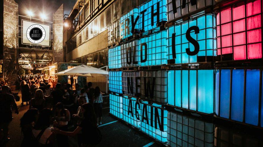 """Al via giovedì 23 luglio la speciale """"summer edition"""" di East Market, il mercatino vintage milanese dedicato a privati e professionisti, dove tutti possono comprare, vendere e scambiare. Dopo […]"""