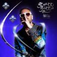 Il brano già disponibile per il pre-save Milano, 30 luglio 2020.Si intitola STATT ZITTil nuovo singolo diVALE LAMBOin uscitamartedì 4 agosto. Il brano,testo di Vale Lambo e musica di Yung […]