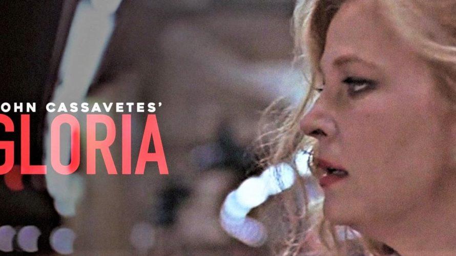 Stasera in tv su La7 alle 23,15 Gloria – Una notte d'estate, un film del 1980 diretto da John Cassavetes. Il film ha vinto il Leone d'oro alla 37ª Mostra […]