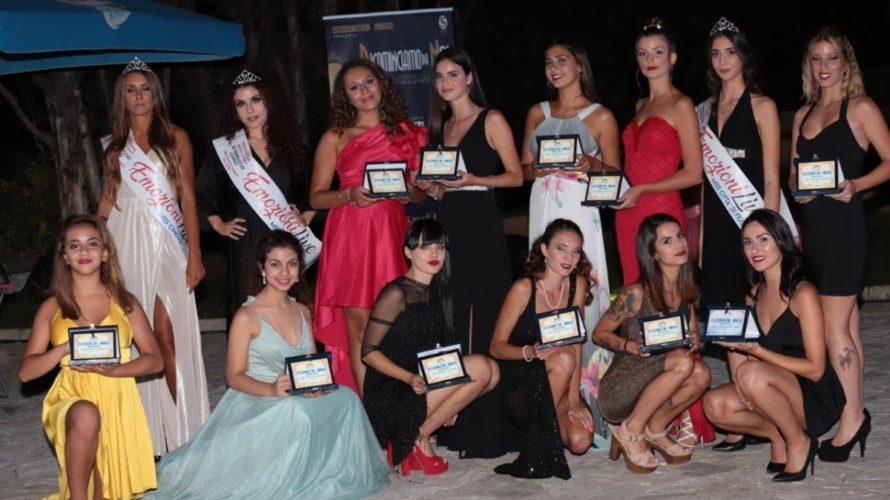 Emozioni Live a Fiuggi, serata di gala tra moda e spettacolo  A Fiuggi si è tenuto il gran gala di Emozioni Live presso la piscina del Golf Club. Tante […]