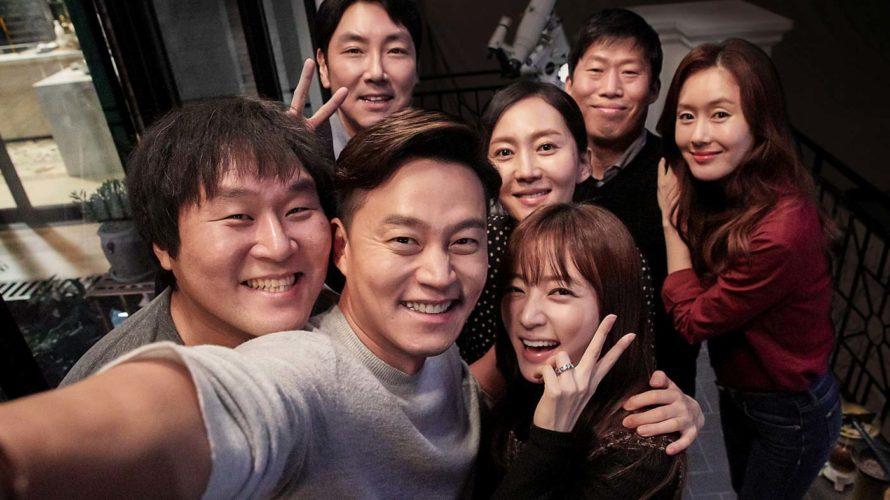 Relazioni, amori, segreti e bugie: sarà Intimate strangers, il remake sudcoreano di Perfetti sconosciuti, uno degli eventi speciali della diciottesima edizione del Florence Korea Film Fest. Il festival, che si […]