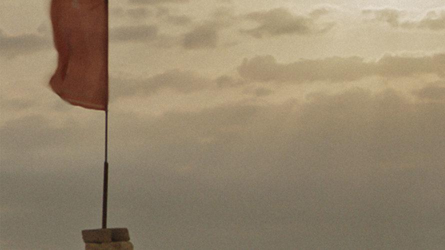 I dieci minuti di applausi tributati a Notturno di Gianfranco Rosi al termine della prèmiere mondiale, nella sala grande allestita nell'ambito della settantasettesima Mostra d'Arte Cinematografica di Venezia, dimostra che […]