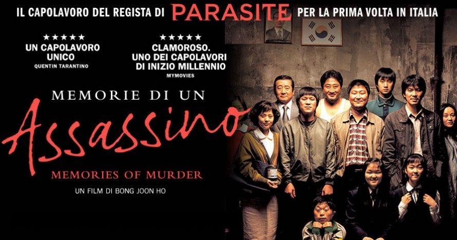 Stasera in tv su Rai 4 alle 23,35 Memorie di un assassino, un film del 2003 co-scritto e diretto da Bong Joon-ho. La pellicola è l'adattamento cinematografico dell'opera teatrale Come […]