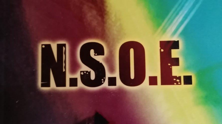 """Il Taccuino Ufficio Stampa Presenta """"N. S. O. E."""" di Vansky Il misterioso scrittore Vansky presenta """"N. S. O. E."""", un romanzo introspettivo che racconta il viaggio in assoluta libertà […]"""