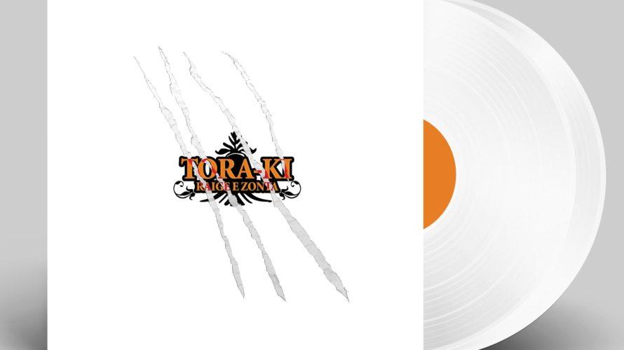 """Aldebran Records torna con la ristampa di uno dei classici del rap italiano, ovvero """"Tora-Ki"""" l'album di studio dell'MC Raige e del produttore Zonta, pubblicato per la prima il 6 […]"""