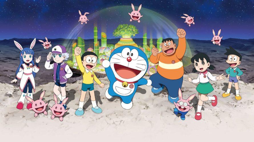 Inconfondibile gatto spaziale dal design unico, tondeggiante e bianco/blu, Doraemon è stato il beniamino di molti appuntamenti televisivi per piccoli spettatori, considerata la sua longeva esistenza che ha avuto natali […]