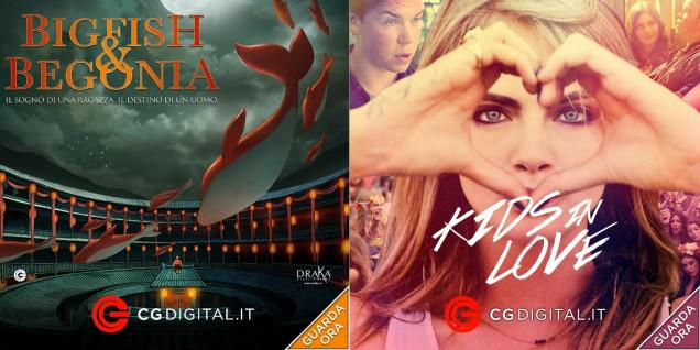 Sulla piattaforma On Demand CGDIGITAL.IT sono ora disponibili per il noleggio e l'acquisto digitale due imperdibili film del prestigioso listino DRAKA DISTRIBUTION: Big Fish & Begonia, il sorprendente film di […]